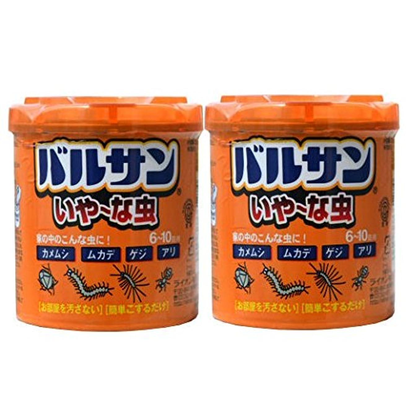 ゲージシプリー宇宙バルサンいや~な虫 20g(くん煙剤)×2個