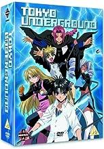 Tokyo Underground - Complete 1st Series [Import anglais]