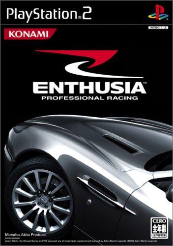 ENTHUSIA PROFESSIONAL RACING