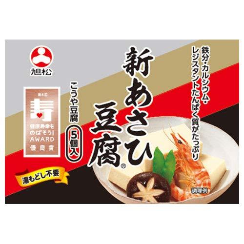 旭松食品 新あさひ豆腐 5個ポリ 82.5g×10袋入×(2ケース)