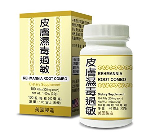 Rehmannia Root Combo Herbal Supplement Helps for Promote Skin Health Made in USA