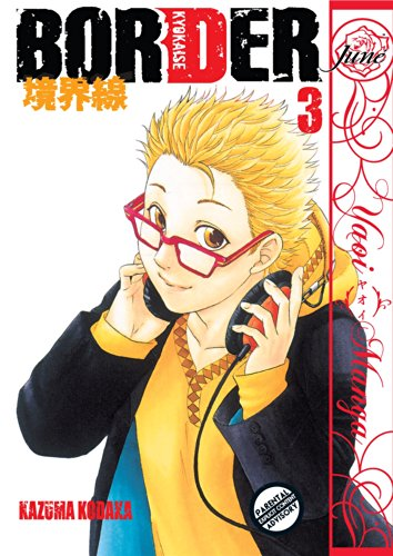 Border vol. 3 (Yaoi Manga) (English Edition)