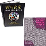 School of Wok - Hong Kong Diner Book By Jeremy Pang & Every Grain of Rice: Simple Chinese Home Cooking By Fuchsia Dunlop 2 Books Collection Set