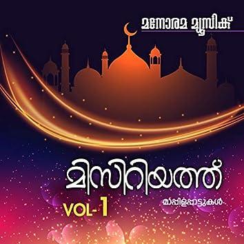 Misriyath, Vol. 1 (Mappila Songs)