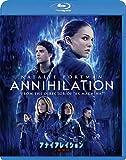 アナイアレイション-全滅領域-[Blu-ray/ブルーレイ]