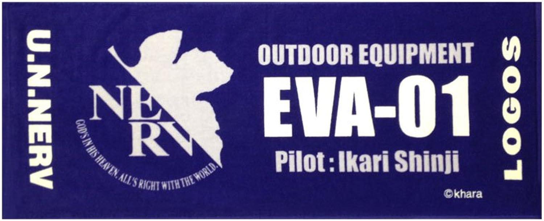 EVA x LOGOS PILOTS towel TYPE  EVA01 Shinji (japan import)