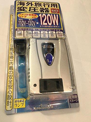 カシムラ 海外用変圧器 ダウントランス 110~130V 120W TI-351