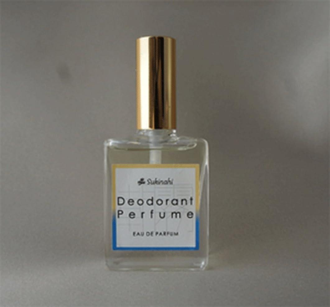 不条理人気硫黄16ml朝霧 Deodorant Perfume