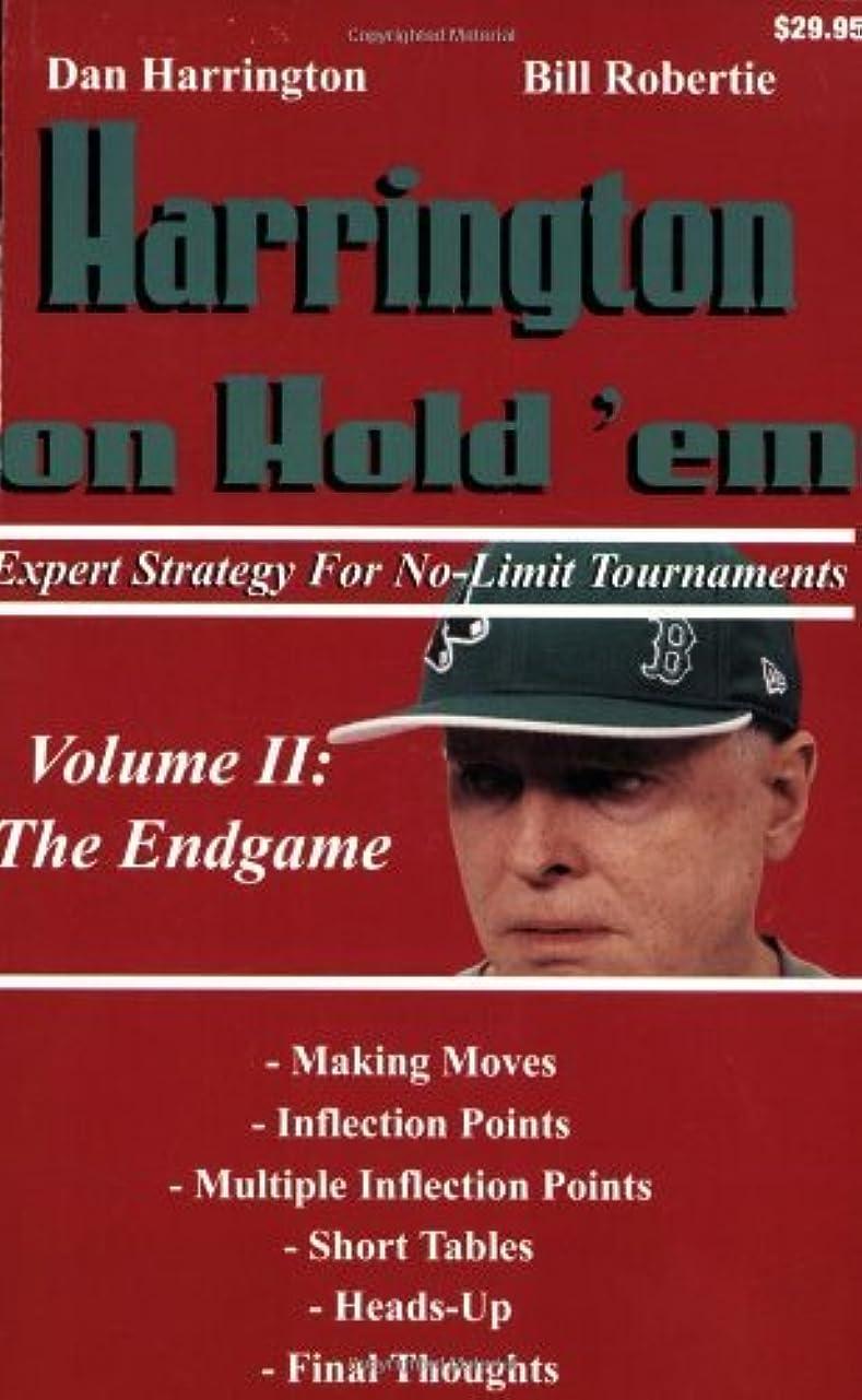 人差し指ウェブ相続人Harrington on Hold 'em Expert Strategy for No Limit Tournaments, Vol. II: The Endgame (English Edition)
