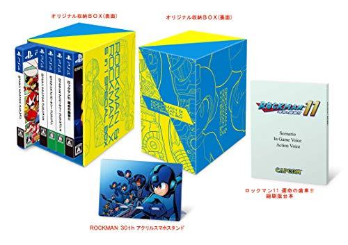 ロックマン&ロックマンX 5in1 スペシャルBOX - PS4