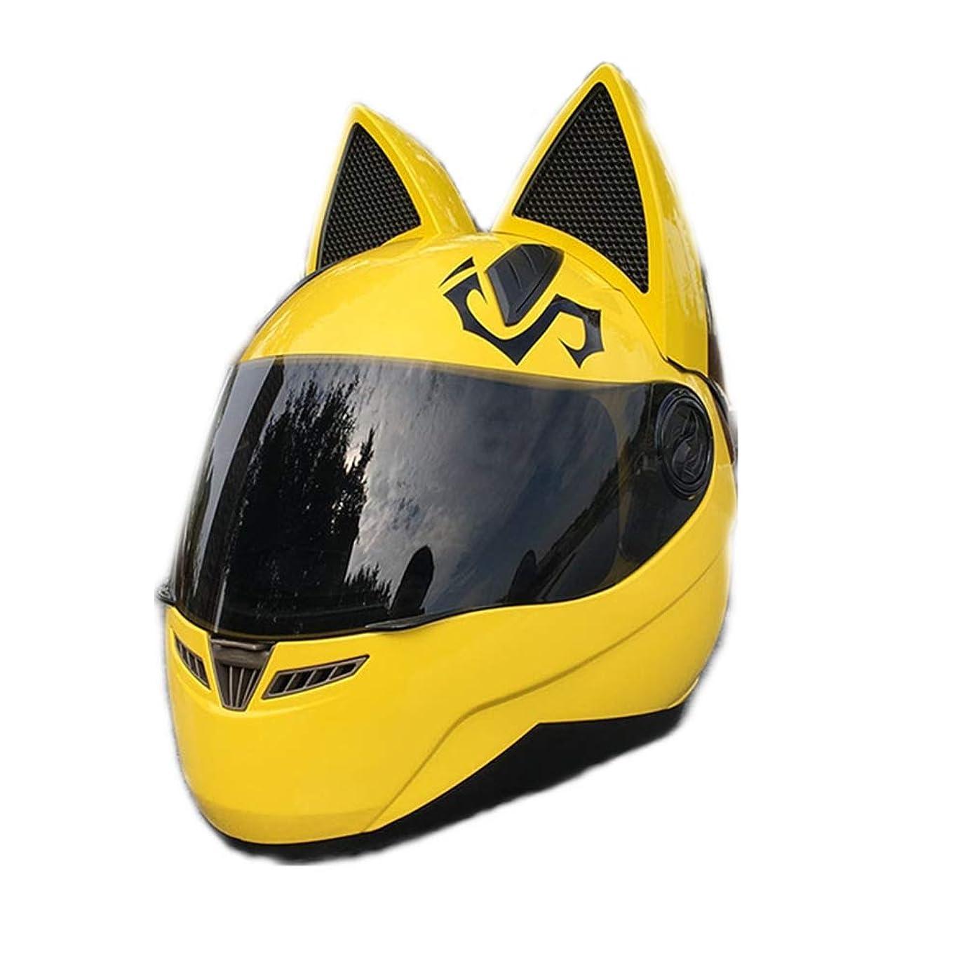 明日堤防敬なNITRINOS ヘルメット フルフェイスヘルメット 猫耳 バイク用 オールシーズン 黄色 M~XXL (L)