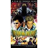 Dead Or Alive: Final [VHS]