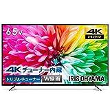 アイリスオーヤマ 65V型 4Kチューナー 内蔵 液晶テレビ 65XUC30P 4K HDR対応 トリプルチューナー 2020年モデル