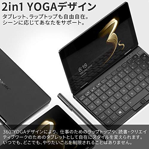 51NRWbA1R3L-Geekbuyingで「One Mix 3S」のm3モデルが870ドルで買えるクーポンセール中![PR]