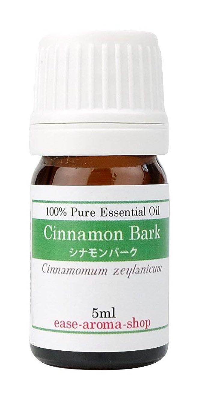 もつれ酒習字ease アロマオイル エッセンシャルオイル シナモンバーク 5ml AEAJ認定精油