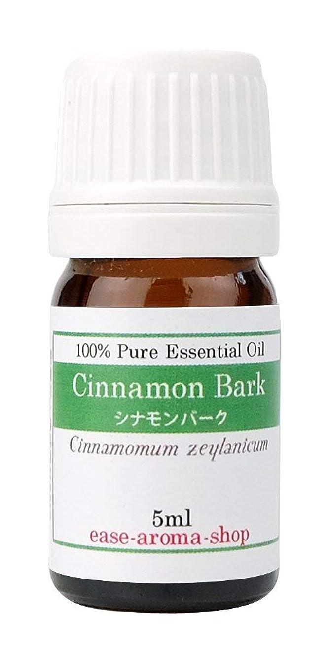 スケジュールページ染色ease アロマオイル エッセンシャルオイル シナモンバーク 5ml AEAJ認定精油