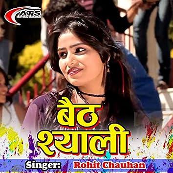 Baith Shyali (Kumaoni Geet)