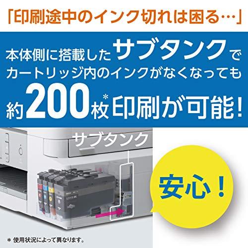 ブラザー『MFC-J1605DN』