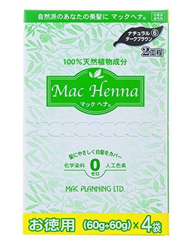 マックヘナ お徳用 ナチュラルダークブラウン480g ヘナ白髪用カラー
