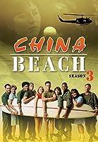 China Beach: Complete Season 3/ [DVD]