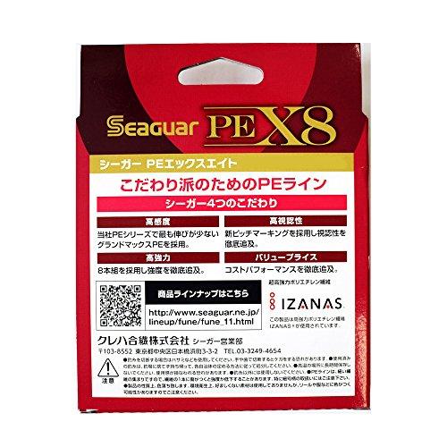 クレハ(KUREHA)PEラインシーガーPEX8200m1.2号23lb(10.4㎏)5色分けSPE2001.2