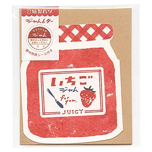 紙製パン ジャムレター 【いちごジャム】 LT336-360