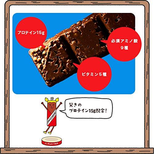 アサヒグループ食品1本満足バー『1本満足バープロテインチョコ』