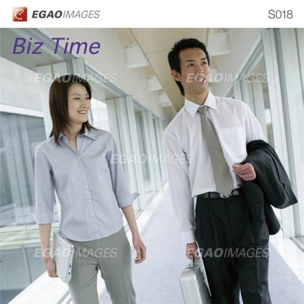 船乗りはしご立ち向かうEGAOIMAGES S018 ビジネス「ビジネスタイム」