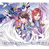【Amazon.co.jp限定】TWO-MIX 25th Anniversary ALL TIME BEST【初回限定盤】(オリジナル・A4クリアファイル(ジャケット絵柄使用)+メガジャケット(24㎝×24㎝)付き)