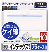 Sanwa Supply JP-IND13-100 Index Card for DVD/CD Plastic Case, Thin (Ruled), 4.7 x 4.7 inches (120 x 120 mm), 100 Sheets