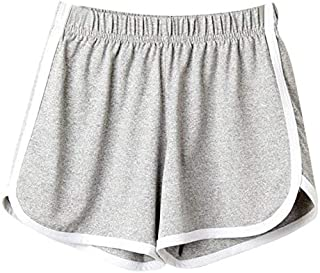 TS#501 Women Lady Summer Sport Shorts Beach Short Pants Yoga :, XL