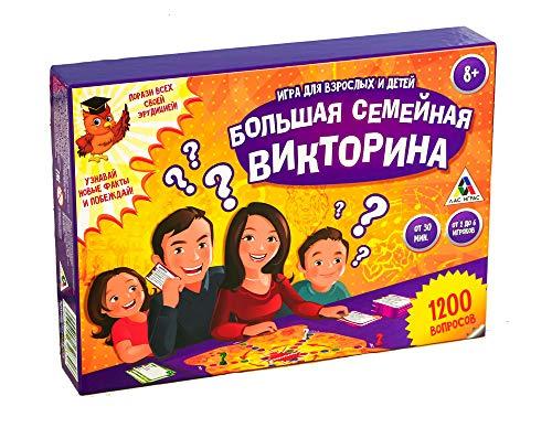 Partyspiel Reisespiele Russisch für Kinder Reise Kompaktspiel Spiel Spass (Большая семейная викторина)
