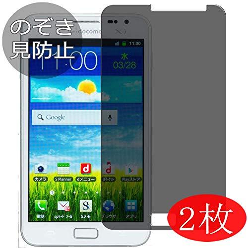 VacFun 2 Piezas Anti Espia Protector de Pantalla para docomo Galaxy Note SC-05D Samsung GT-N7000, Screen Protector Sin Burbujas Película Protectora (Not Cristal Templado) Filtro de Privacidad