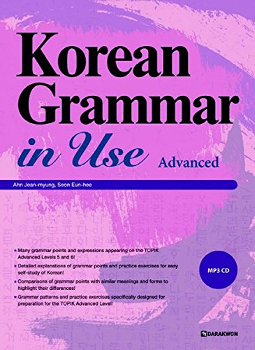 Korean Grammar in Use - Advanced: MP3 CD included