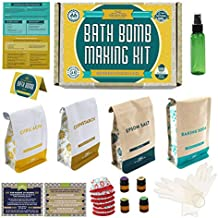 Bath Bomb Kit, Making 100% Pure Therapeutic Grade Essential Oils, (Makes 12 DIY Lush Cupcake Mold Bath Bombs), Gift Box Included.