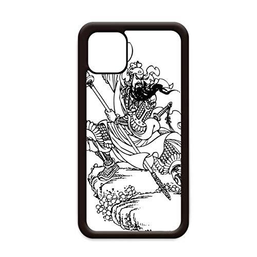 Capa Masterpiece Romance Three Kingdoms China para iPhone 12 Pro Max para Apple Mini Mobile Case
