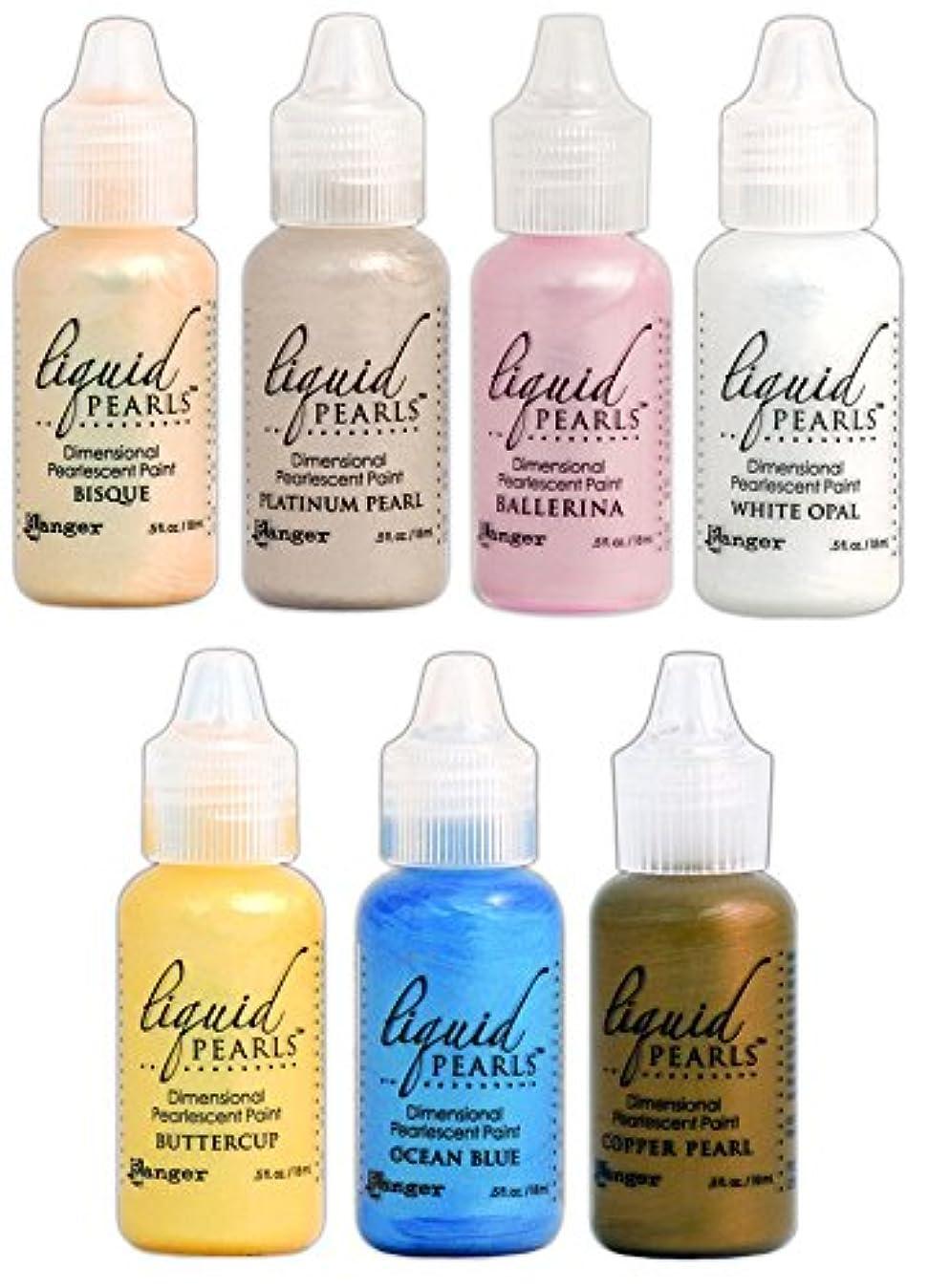 Ranger - Liquid Pearls Favorites Bundle of 7 Colors - Ballerina, Copper Pearl, Platinum Pearl, White Opal, Bisque, Buttercup and Ocean Blue t2305693551
