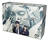 サイレーン 刑事×彼女×完全悪女 Blu-ray BOX[Blu-ray/ブルーレイ]