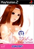 「Tomak ~Save the Earth~ LOVE STORY」の画像