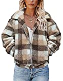 TECREW Chaqueta de forro polar para mujer con solapa y cierre de cremallera y bolsillo corto - Beige - Small