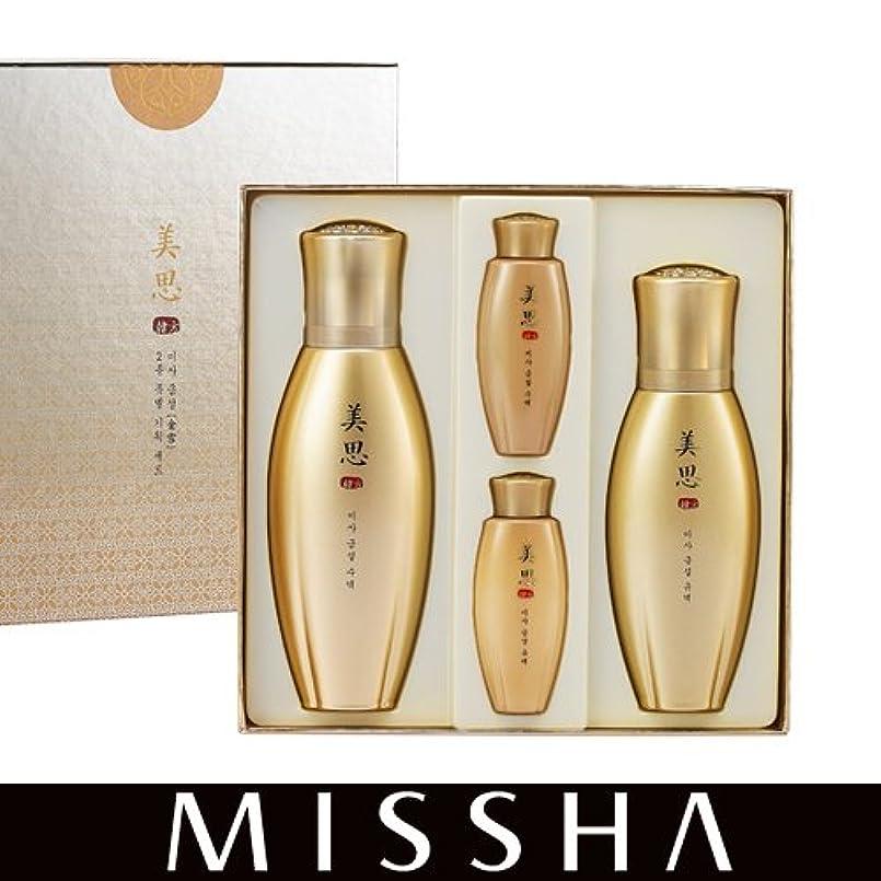 少数悲しむトレイ[MISSHA/ミシャ] クムソル2種 特別企画セット/化粧水?乳液[海外直送品]