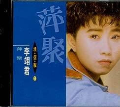 Selection Of Lee Yi Chun Vol.1