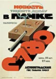 World of Art Kunstdruck/Poster, russischer