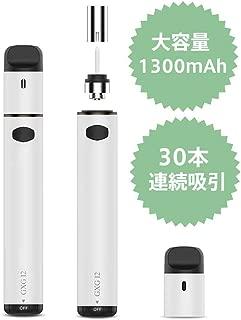 加熱式電子タバコ 大容量1900mAh 約30本連続吸引 磁力式防塵キャップ バイブレーション機能搭載 高低温調整 (白)