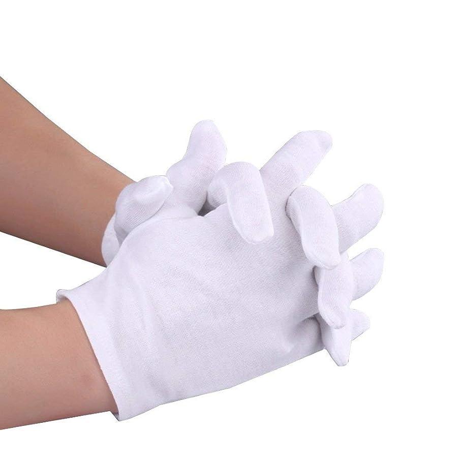 定数申請中集中Wolfride 15Pairs コットン手袋 綿手袋 インナーコットン手袋 ガーデニング用手袋 入り Sサイズ 湿疹用 乾燥肌用 保湿用 家事用 礼装用