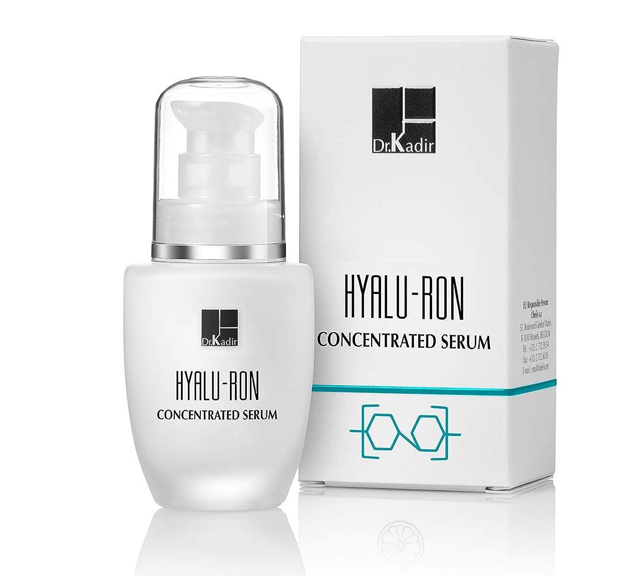 ほめる溶接子供時代Dr. Kadir Hyalu-Ron Low Molecular Hyaluronic Concentrated Serum 30ml