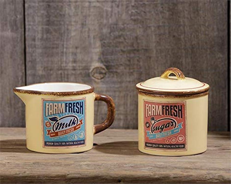 Vintage Retro Food Canister (Cream & Sugar Set)