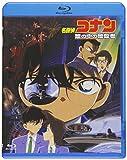 劇場版 名探偵コナン 瞳の中の暗殺者[ONXD-3004][Blu-ray/ブルーレイ] 製品画像