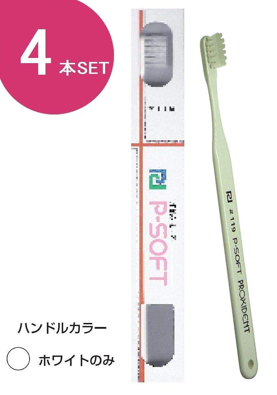 急流アニメーションスリムプローデント プロキシデント ピーソフト 歯ブラシ #119 (4本)