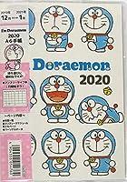 I'm Doraemon A6 ダイアリー手帳 ソフトカバー付き ドラえもん カレンダー